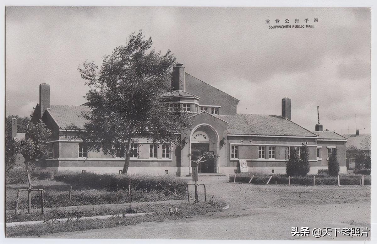 1930年代吉林四平老照片 四平街全景、忠魂碑、满人街