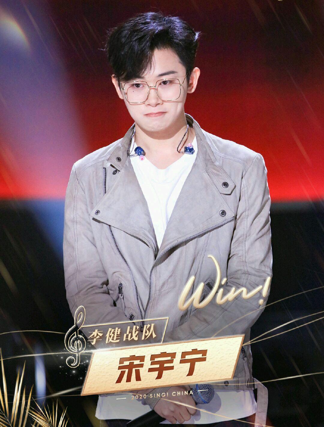 《中国好声音》九强赛,李宇春战队只剩潘虹,谢霆锋、李健成赢家