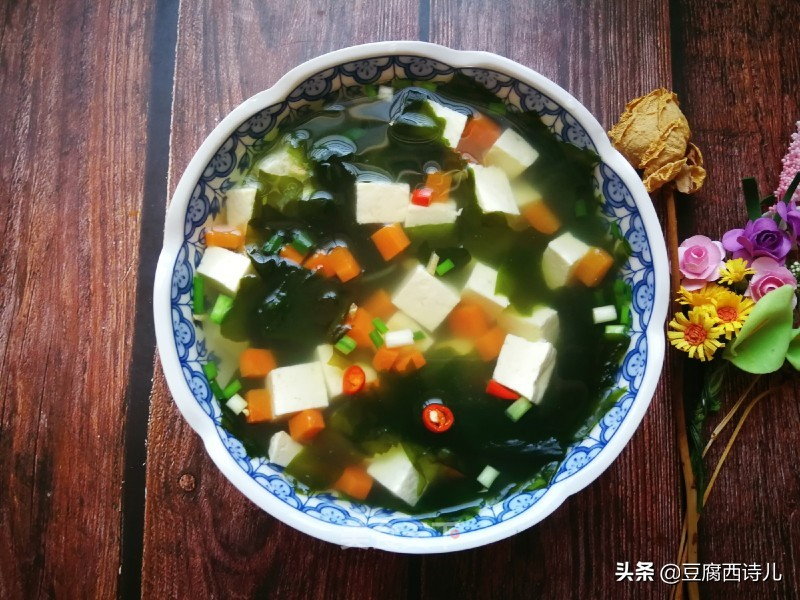 骄阳食品小厨房丨一碗减脂暖汤,唤醒你的工作状态