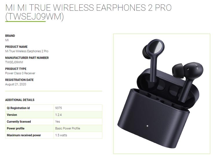 小米手机真无线无线蓝牙耳机2 Pro首次曝出,适用降噪
