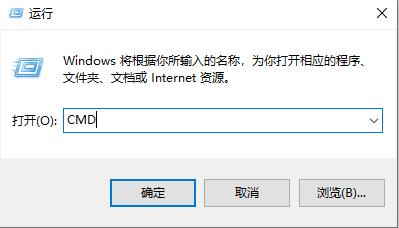 ip地址查询电脑ip地址如何查询