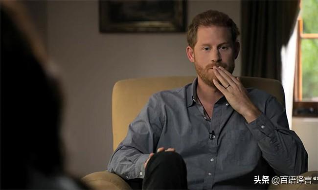 哈里最新采访出炉!细数王室五宗罪,再为梅根提母亲戴安娜