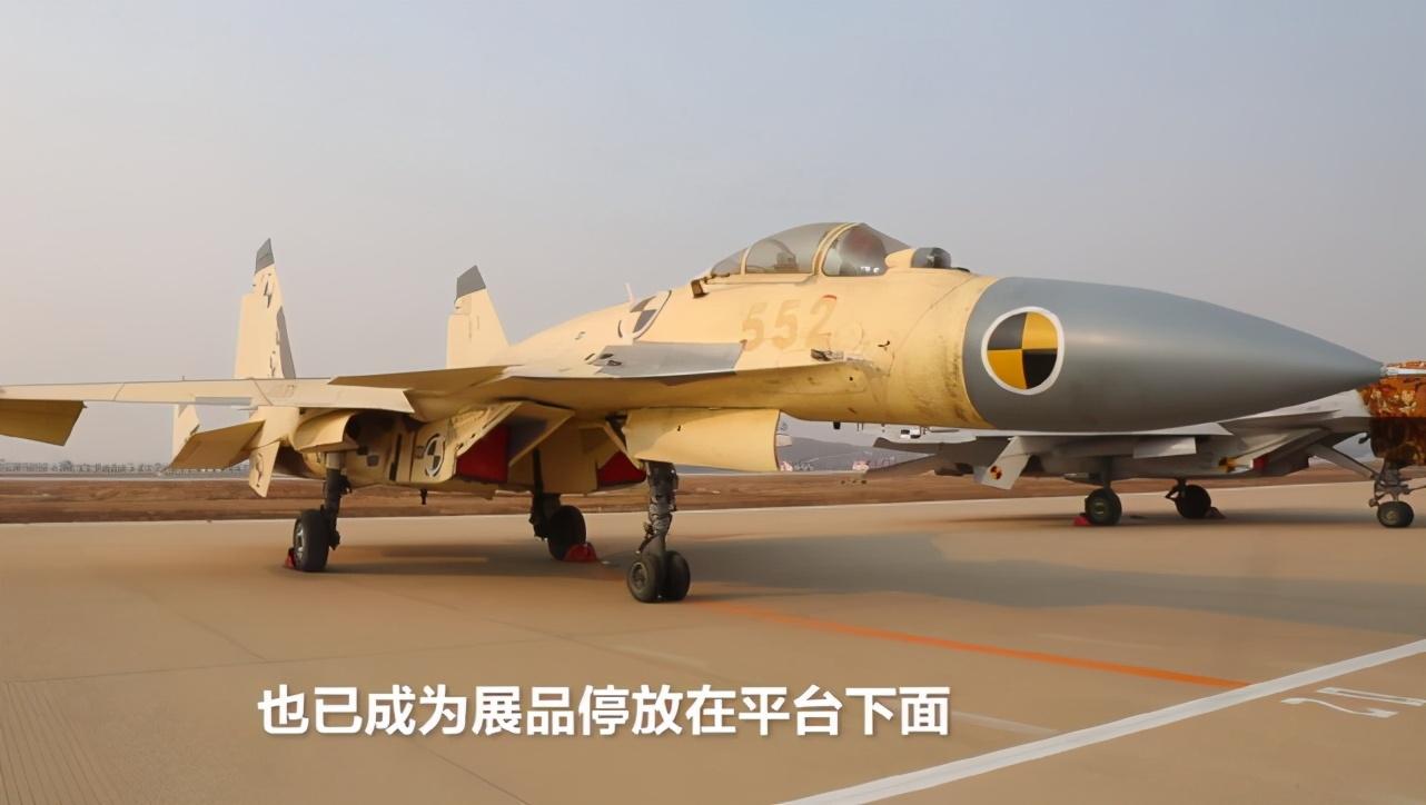 弹射版歼15再露面,换装国产发动机,将与五代机搭档上国产航母