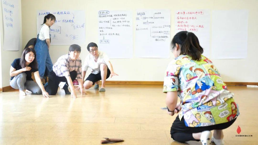 2021见学暑期学校教育戏剧师资培训招生简章