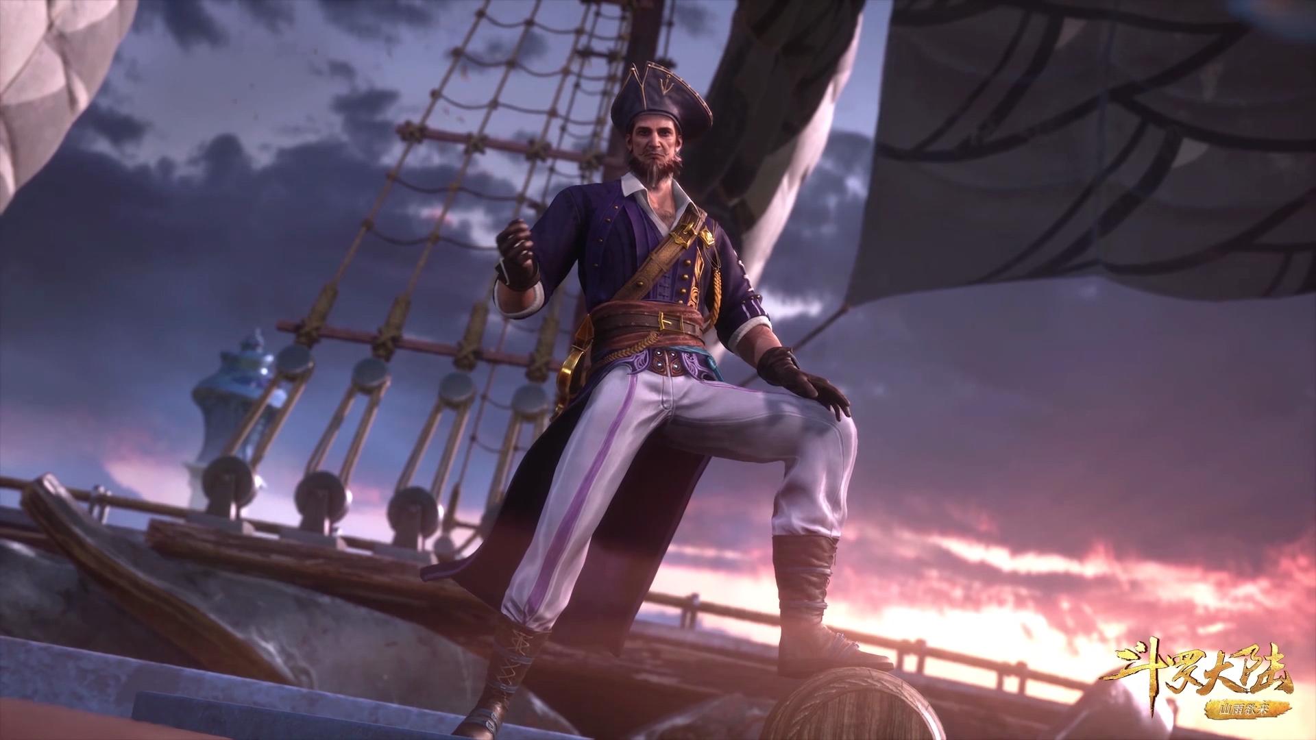 斗罗大陆:龙渊艇到手,史莱克七怪出海,海德尔心怀鬼胎