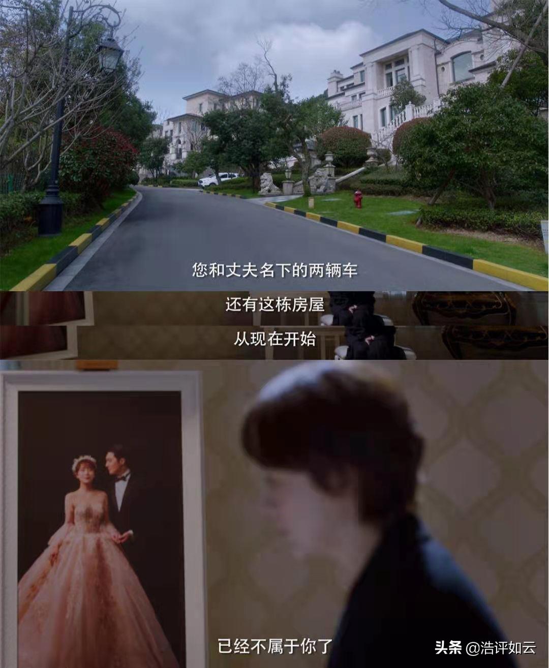 《甜蜜》:开局并不甜蜜,丈夫猝死,欠债数亿,看海清如何破局?