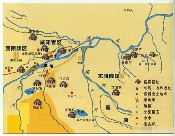 西安历史上的皇宫——秦•兴乐宫