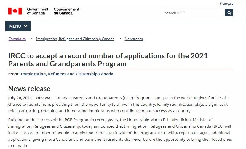 配额3万!加拿大父母团聚移民邀请将于9月20日开始