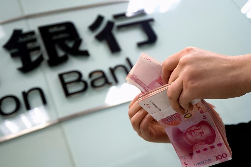 什么是结构性存款?银行结构性存款到底安全吗?
