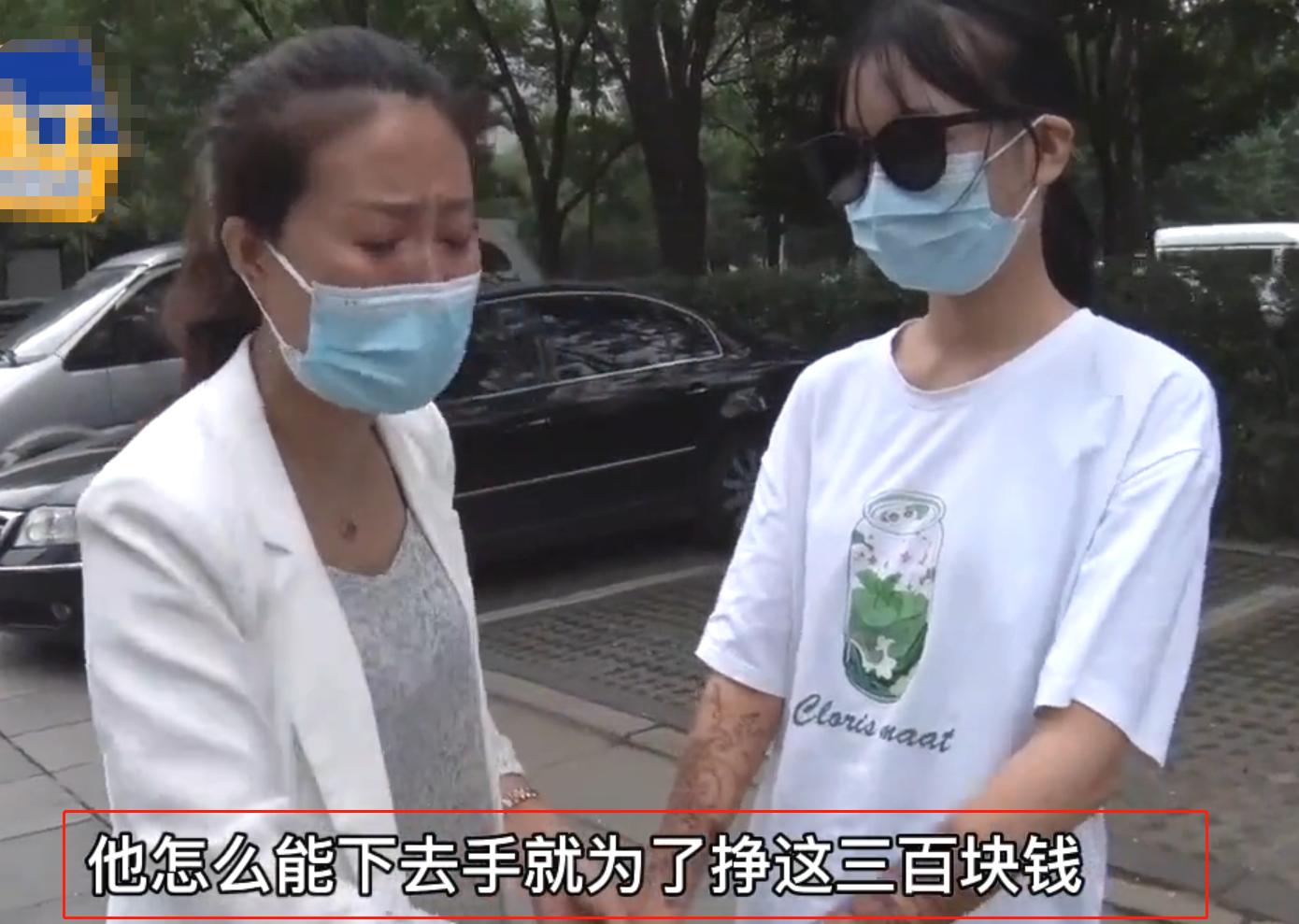 """14岁少女纹出""""花臂"""",母亲痛哭:300元把女儿的未来毁了,网友:为自己负责"""