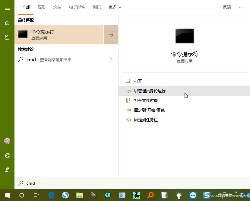 [怎样删除用户账户]系统小技巧:Windows 10账户删除 禁用与启用