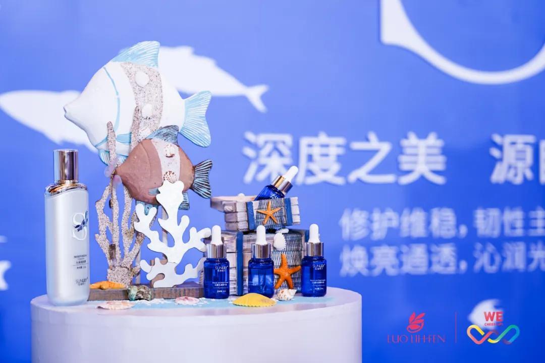 罗丽芬控股斩获日内瓦国际发明展四项奖项,书写美业典范