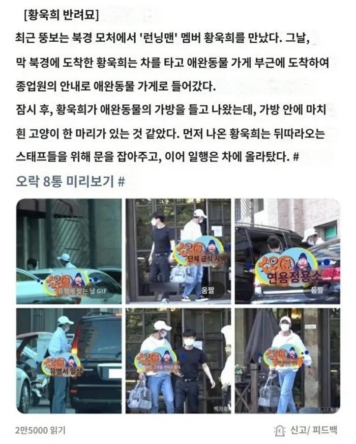 粉丝们纷纷要求Lucas退出NCT;K-POP新一代女爱豆颜值铁三角?