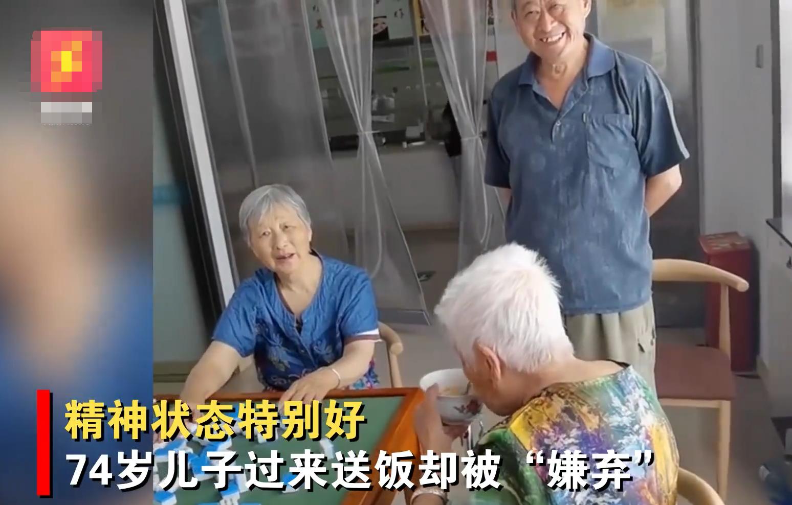 """94岁妈妈打麻将,7旬儿子来送饭被""""骂""""事多,满眼爱意令人羡慕"""