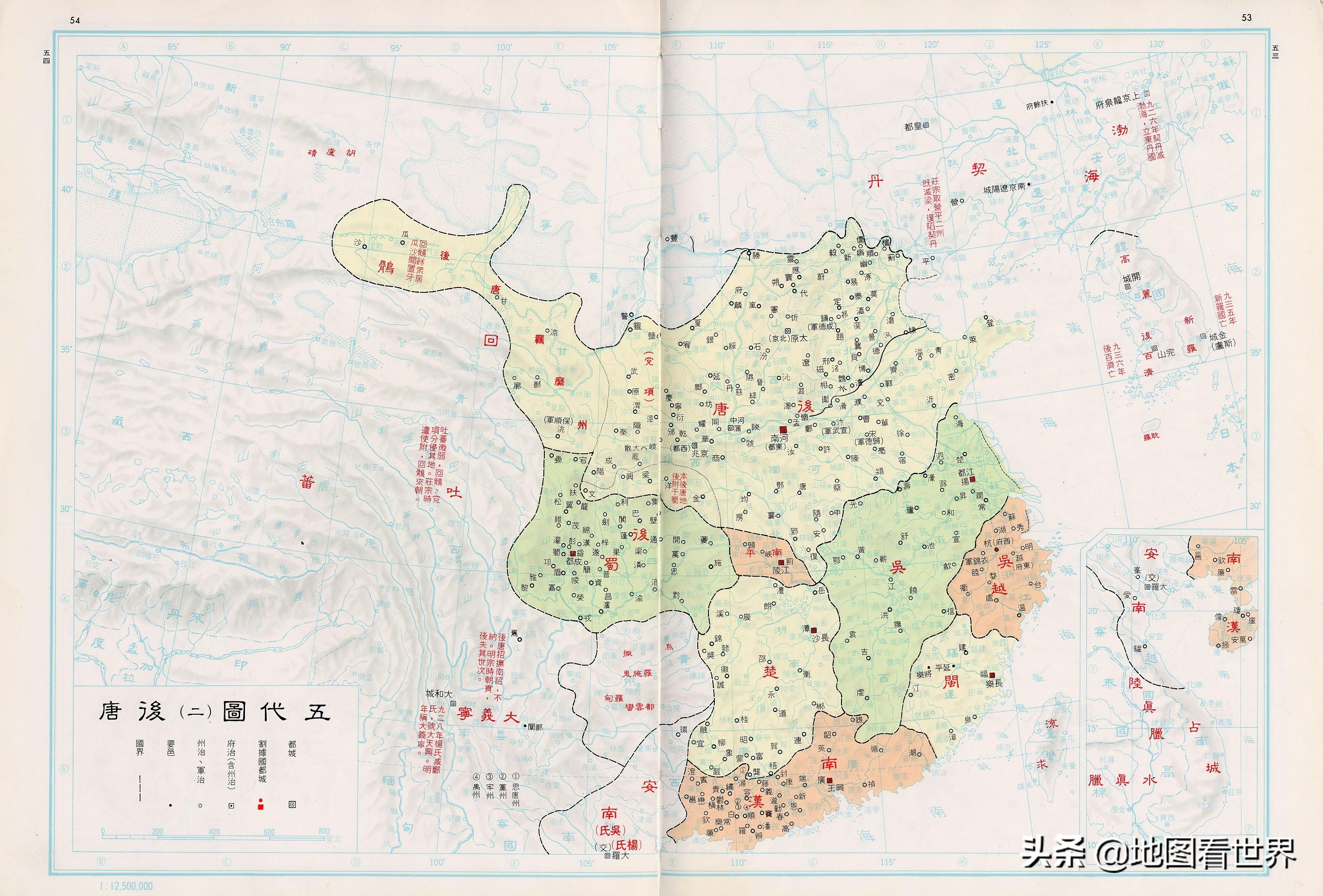 古时候候中新历史時间每一个时期国土图及历朝各代皇帝溢号的由来—把握古时候候中新历史時间发展趋势多元化性