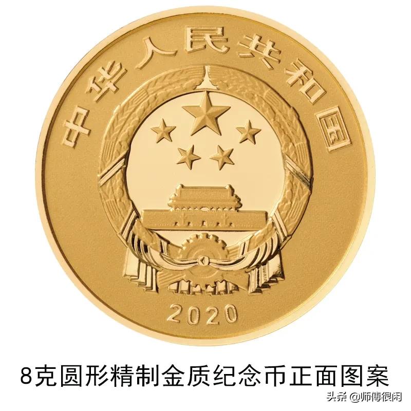中国人民银行发行世界遗产(良渚古城遗址)金银纪念币