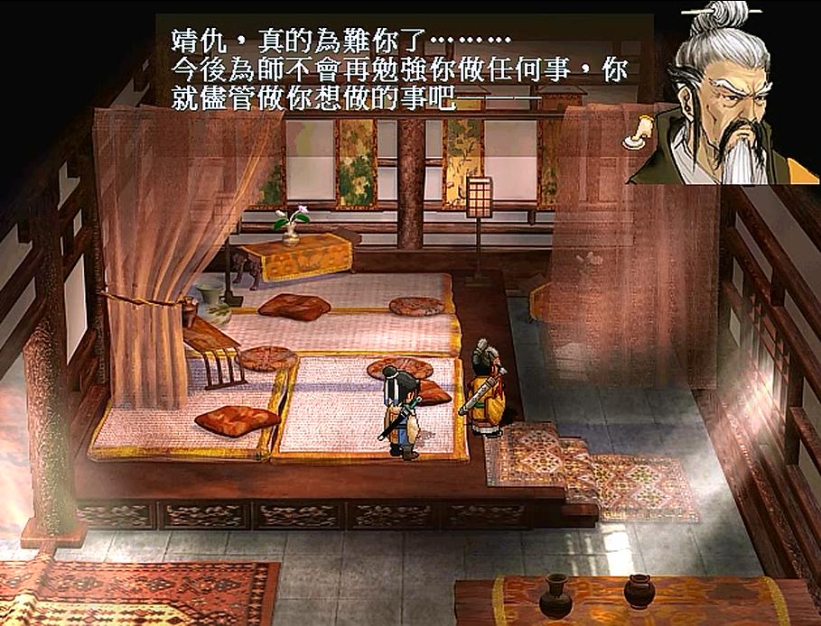 轩辕剑天之痕,游戏中那些感人瞬间和意难平,当年谁没被感动过?