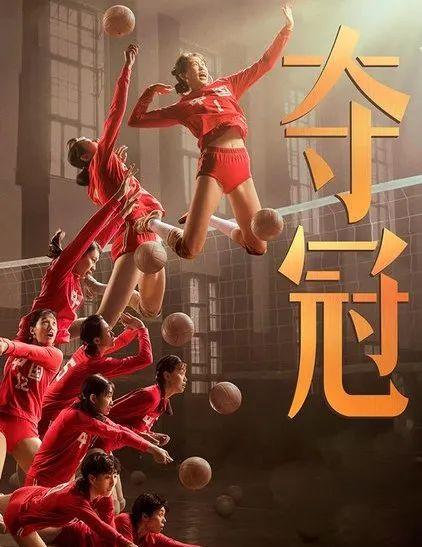 网络中国节·春节 | 刷起来,今天给您推荐7部影视剧!