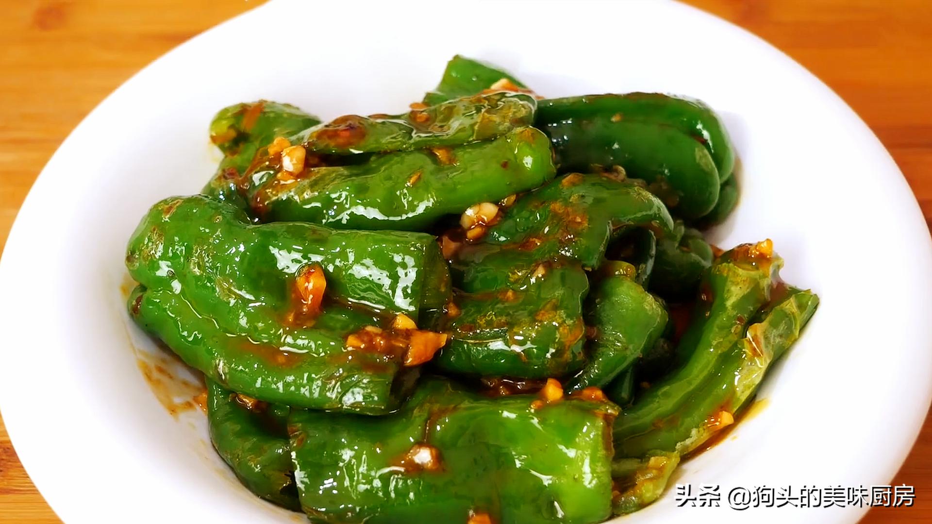 下饭神器虎皮青椒,学会这样做,好吃不油腻,一盘不够吃,真过瘾 美食做法 第2张