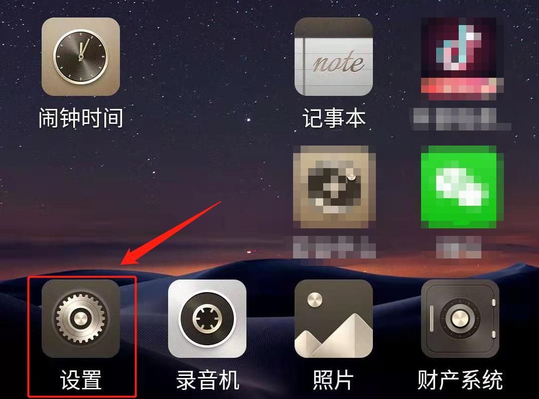 小米手机来电闪光灯怎么设置(小米消息提醒亮闪光灯)
