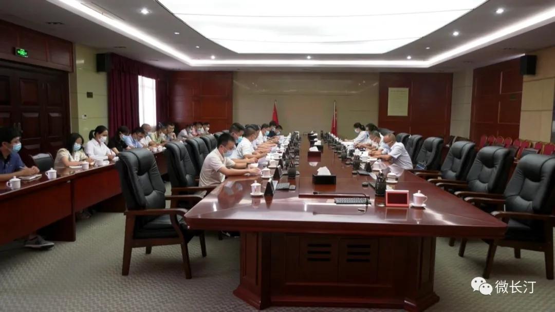 中共黄色快猫县委办公室支部委员会召开党史学习教育专题组织生活会