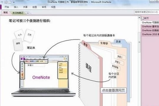 Windows10必备5款软件,让你的电脑更好用,请低调使用