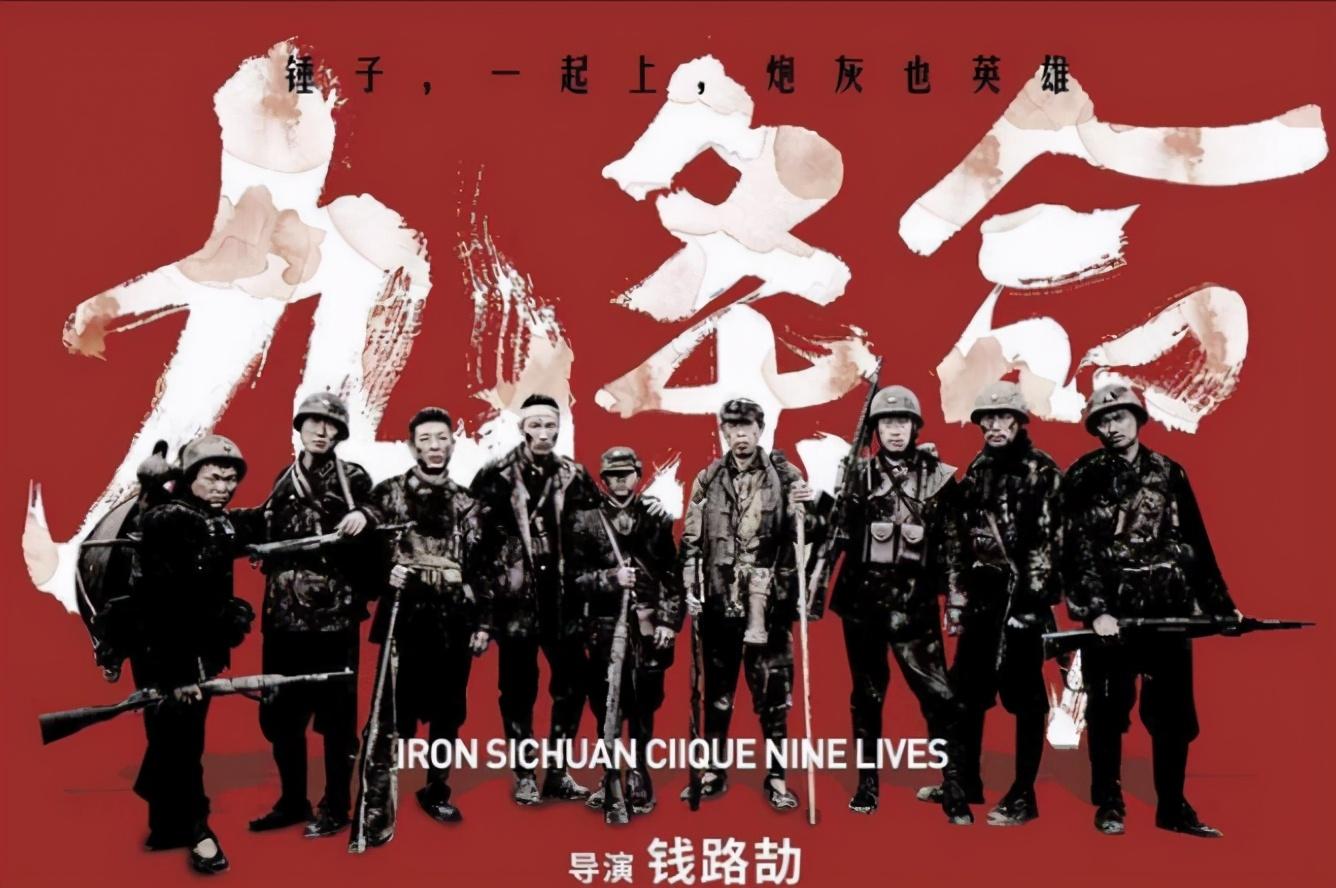 《八佰》之后,又一抗日电影定档,演员阵容强大,李幼斌特约出演