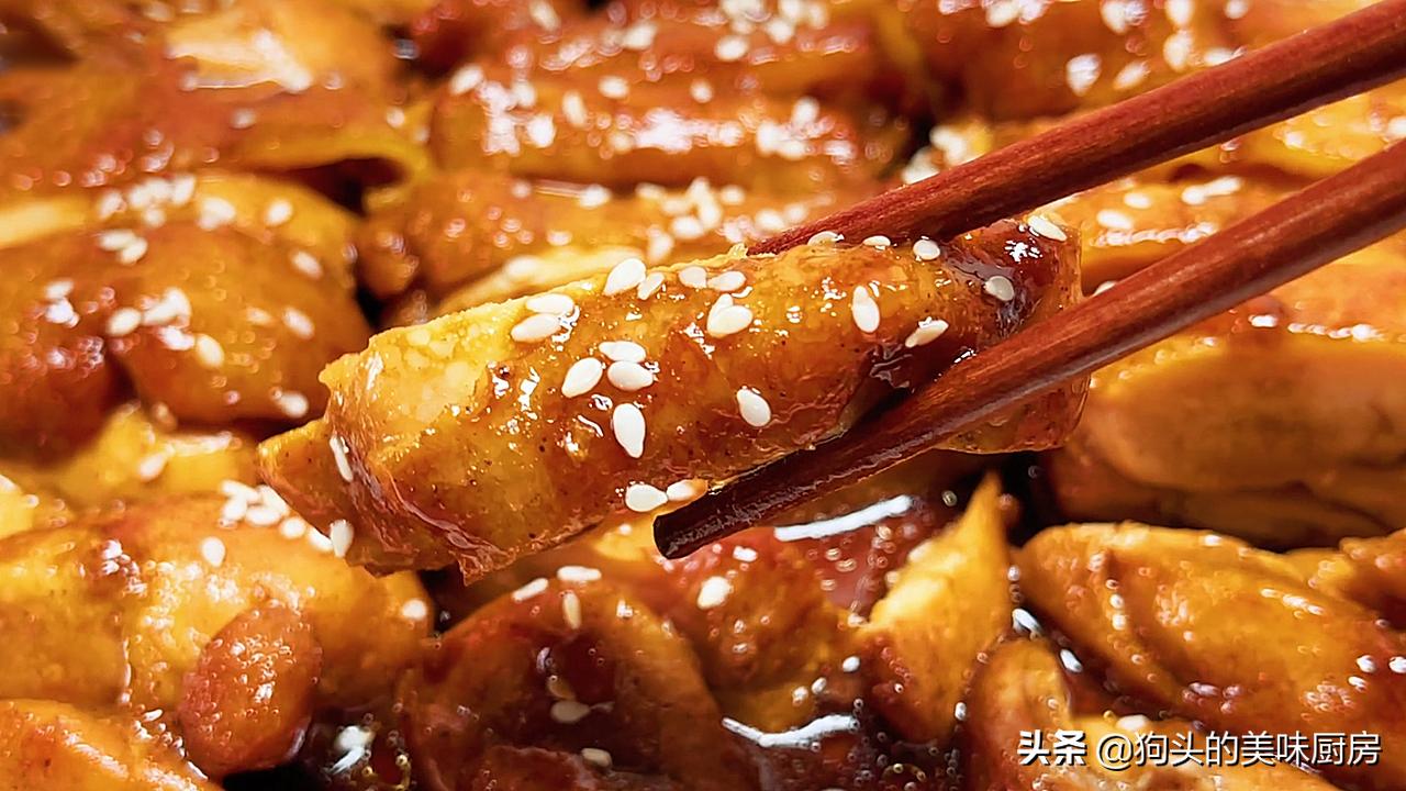 鸡腿最入味的做法,比油炸健康,比红烧的香,好吃到舔盘 美食做法 第2张