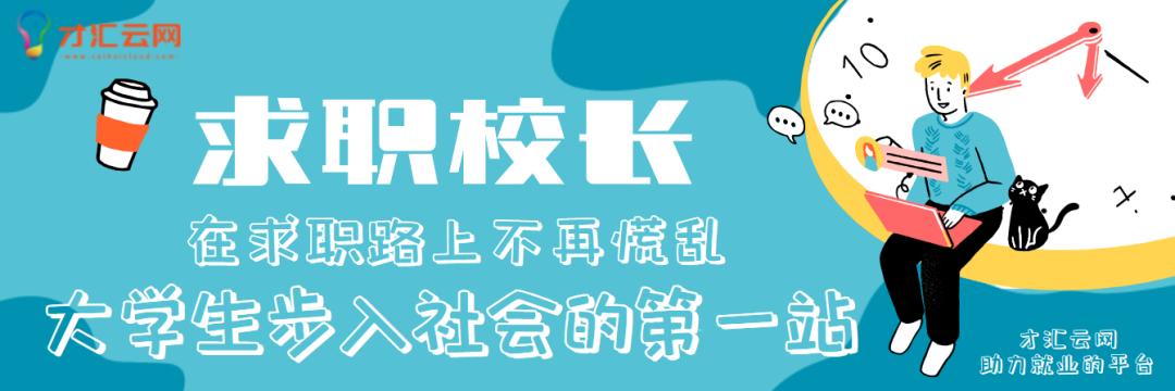招聘丨上市公司广州燃气集团多岗位招聘!大厂工作机会,待遇优厚