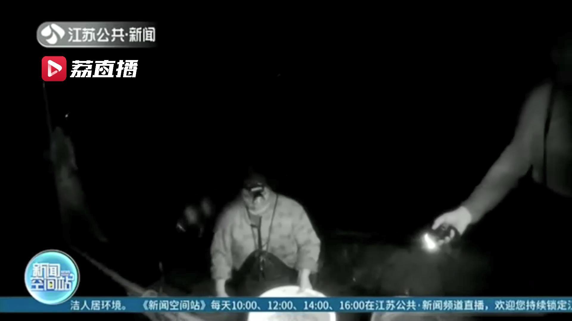 带着女儿女婿趁夜色禁渔水域悄悄收网 一家三口被执法部门逮了个正着