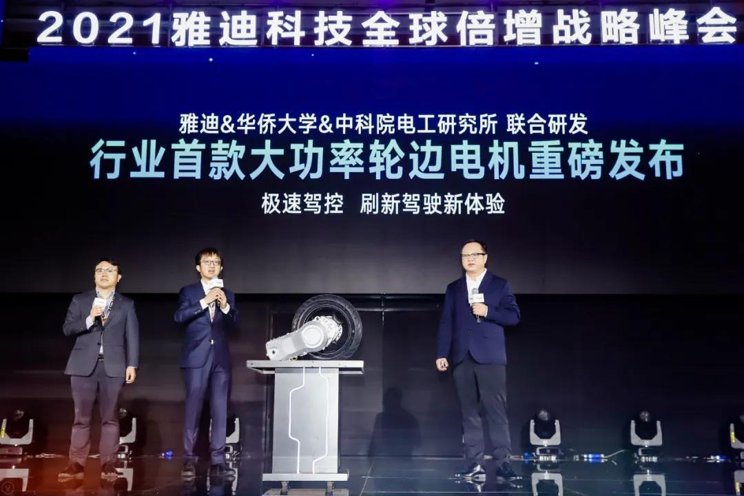 """年销量1000万台后,这家企业要做全球的""""中国名片"""""""