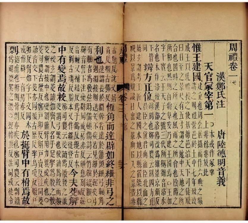 中国曾有1500年的空白期,几乎没有史料流传,发生过什么无人可知
