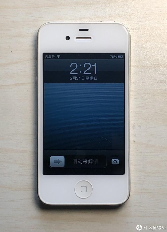 纪念iPhone4发布十周年:2020年伪开封iPhone4是种什么体验