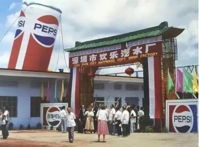 百事凭什么植根中国四十年?