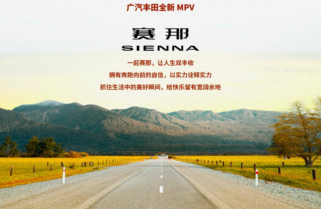 """销量跃居日系第二,""""名利双收""""的广汽丰田成为中国最赚钱的车企"""