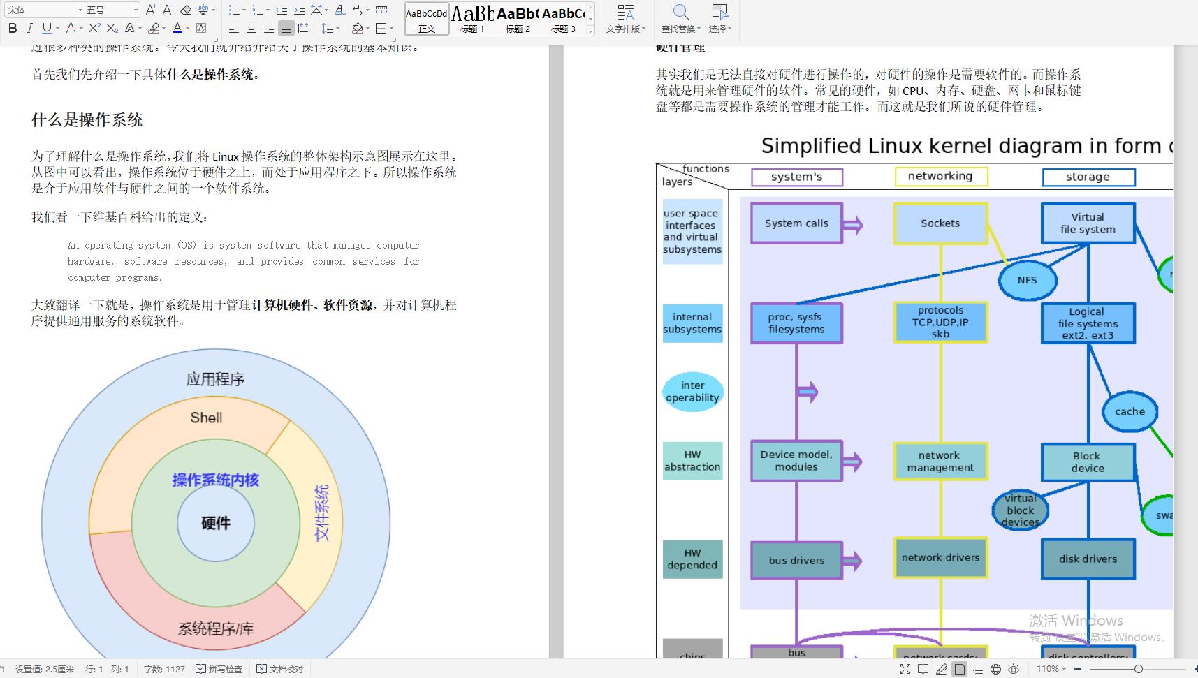 Java架构速成笔记:七大专题,1425页考点,挑战P8岗