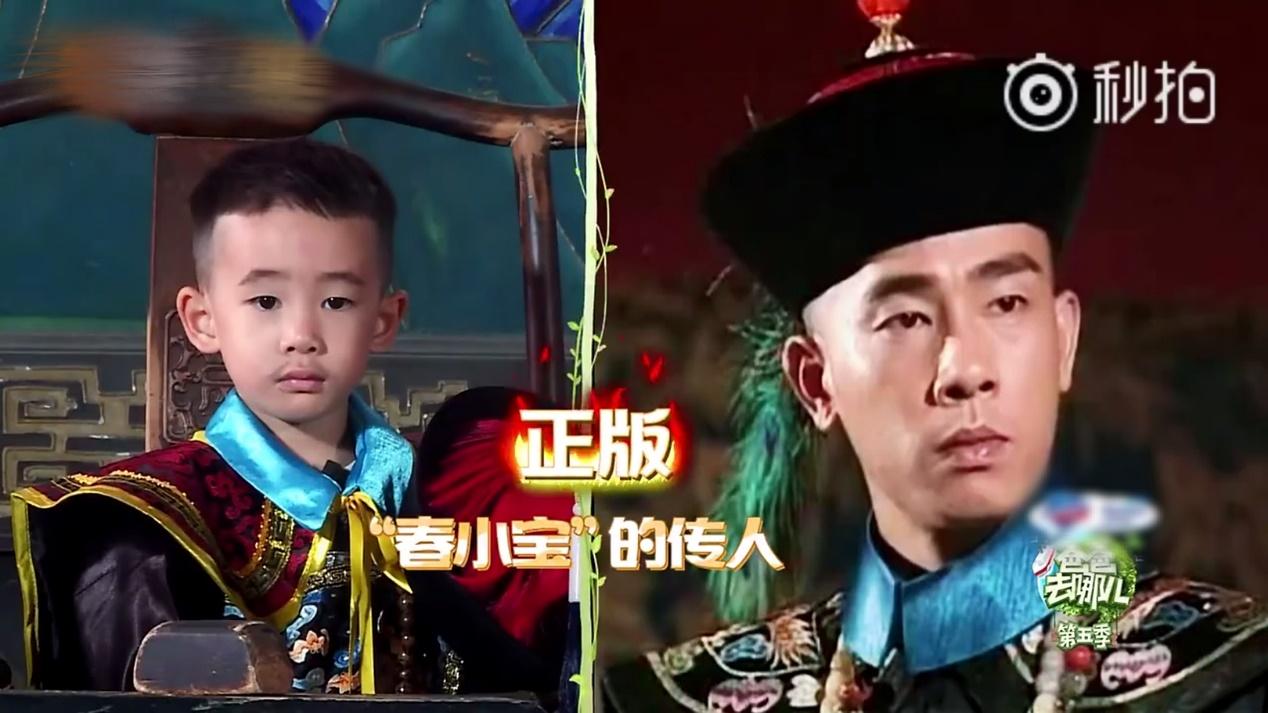 Jasper不識漢字,應采兒秒變虎媽嚇哭兒子,稱:一定要中文