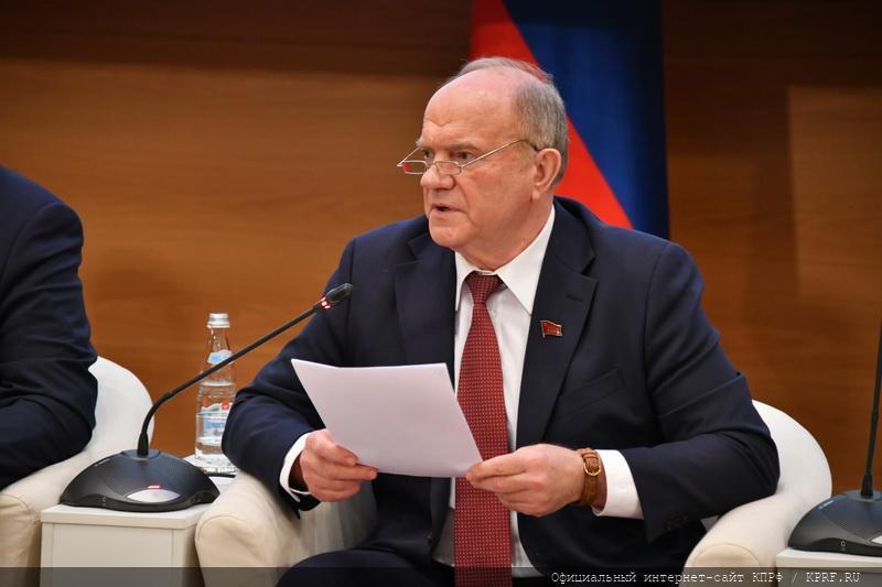 久加诺夫:私有化、社会不平等和精英逃税是俄罗斯的三颗炸弹