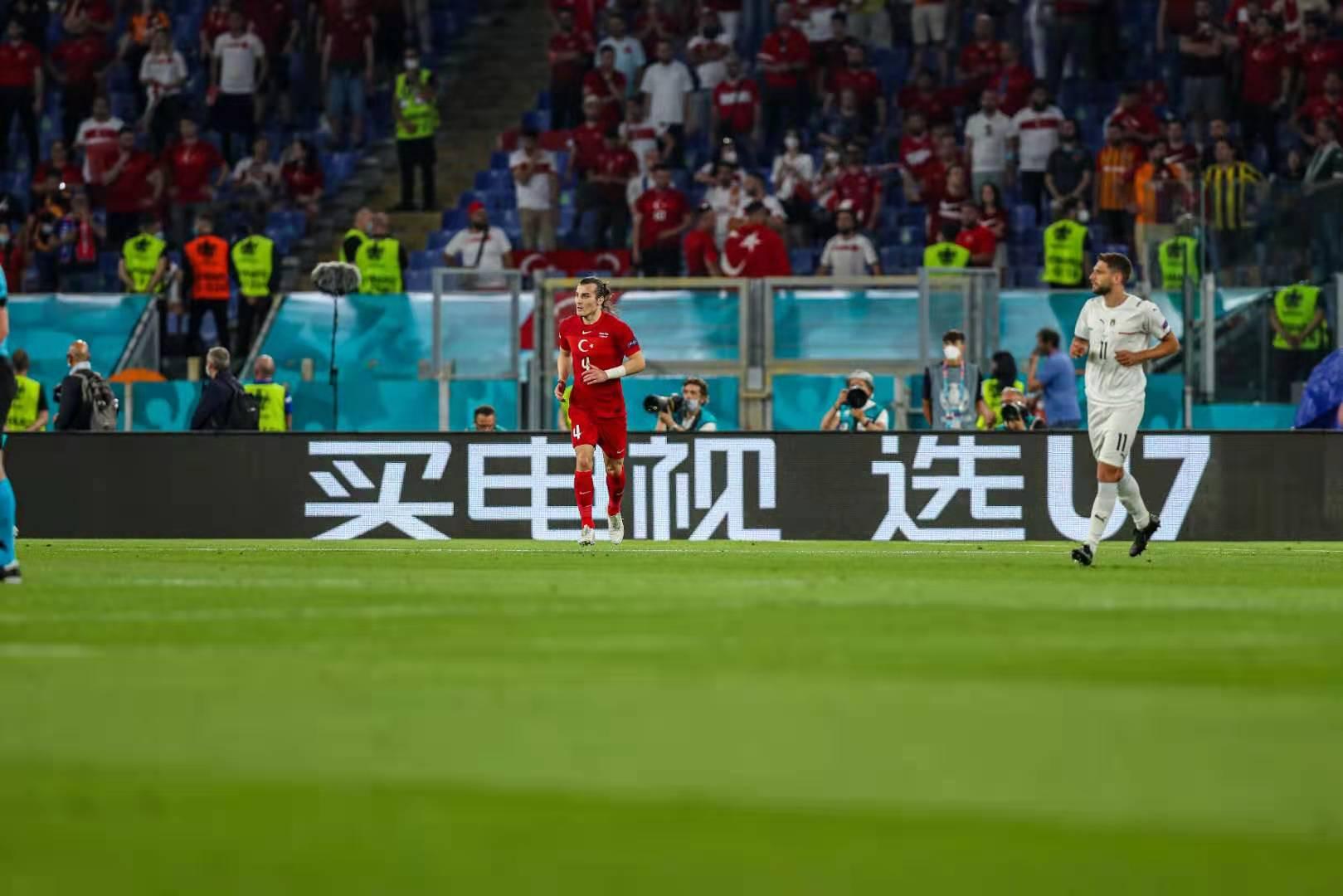 """""""中国队""""海信亮相欧洲杯:U7电视刷屏 世界级品牌加速前行"""