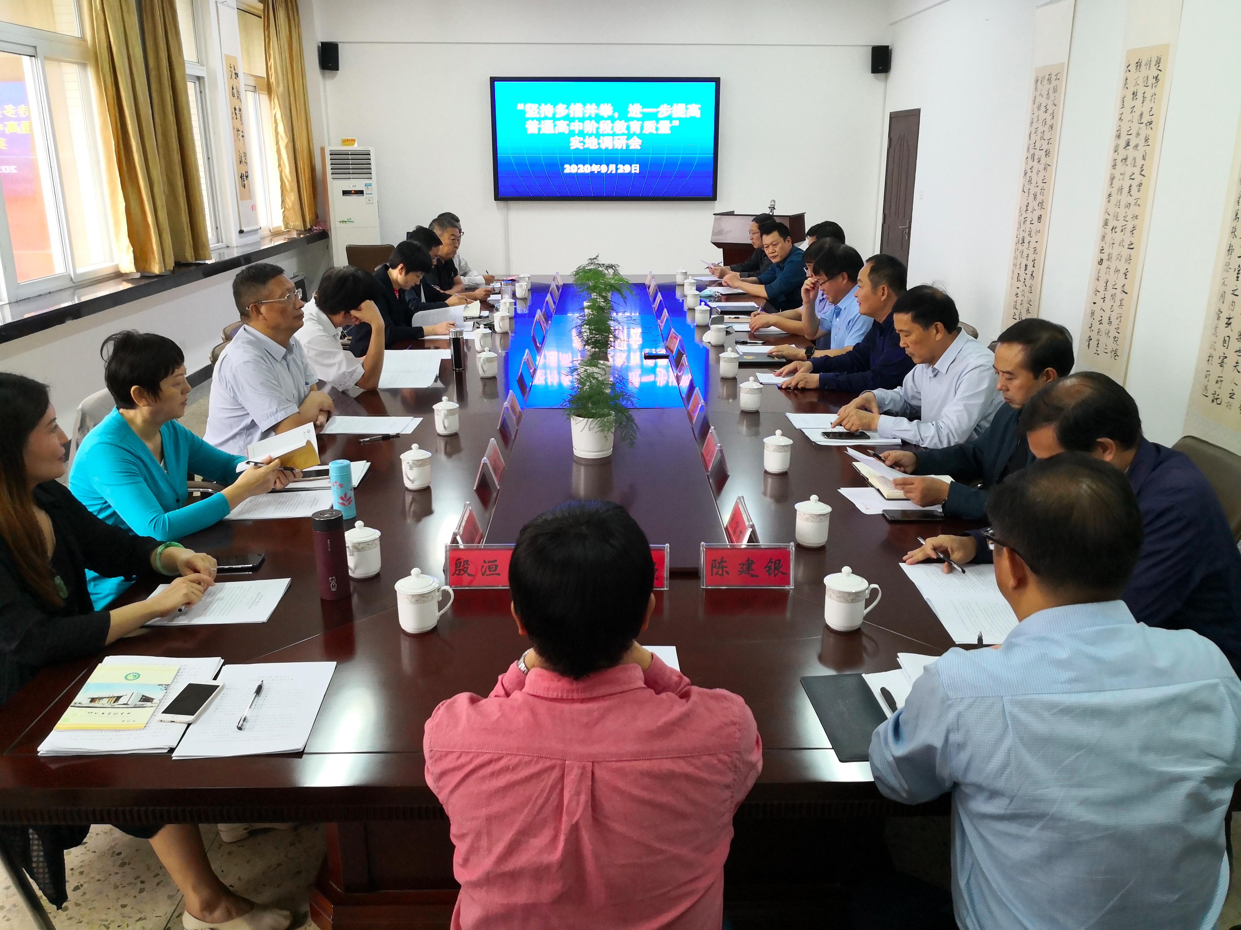 洛阳市政协赴洛一高开展高中阶段教育质量实地调研