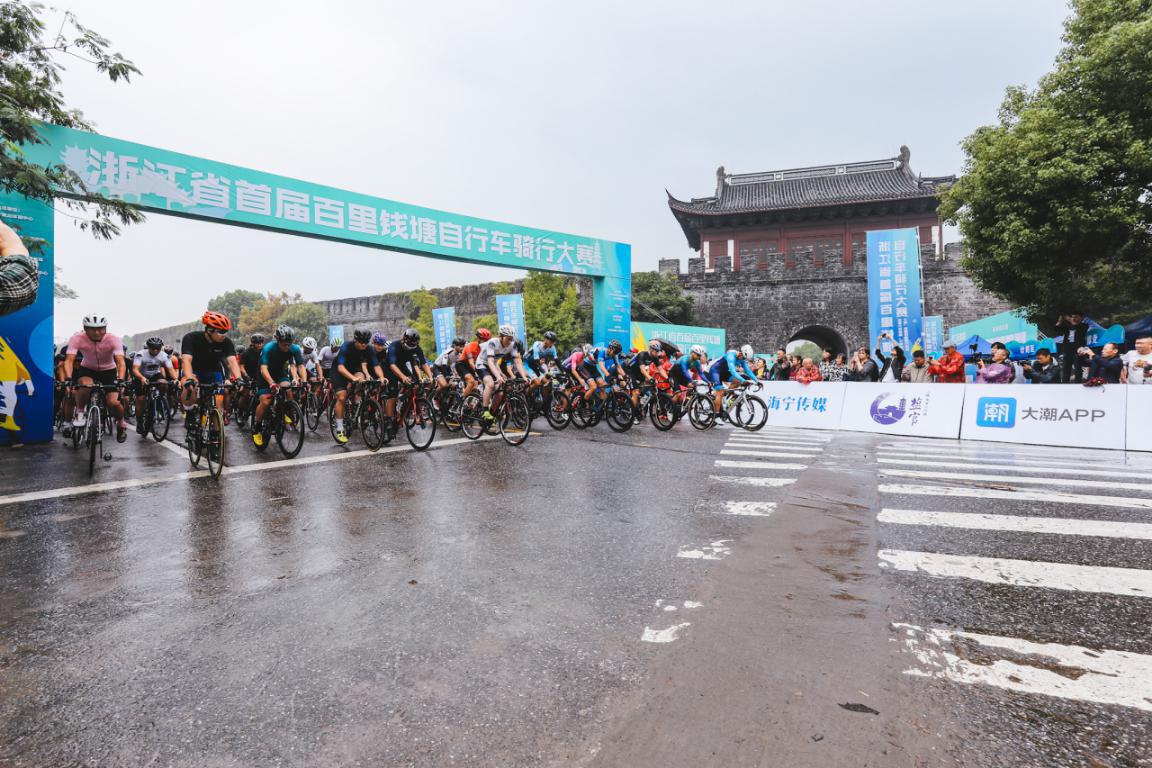 """浙江省首届""""百里钱塘""""自行车骑行大赛鸣枪"""