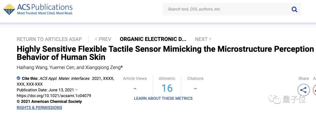 最新电子皮肤的触觉有多灵?连空气流动都能感受到