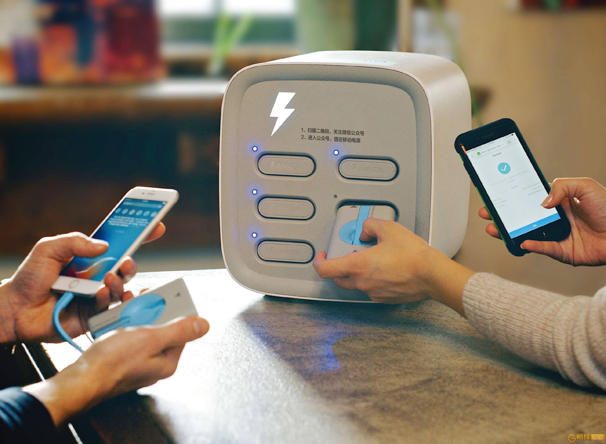 告别1元时代,共享充电宝再次涨价,究竟意欲何为?