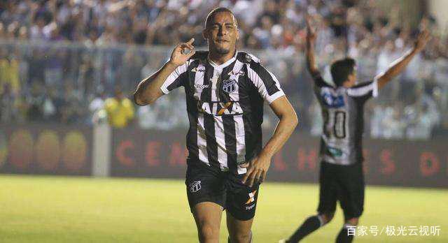 极光体育 巴西联赛直播:塞阿拉VS巴伊亚