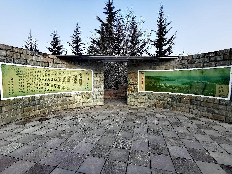 """贾平凹写《废都》的地方,""""小住桃曲坡,大观锦阳湖""""。"""
