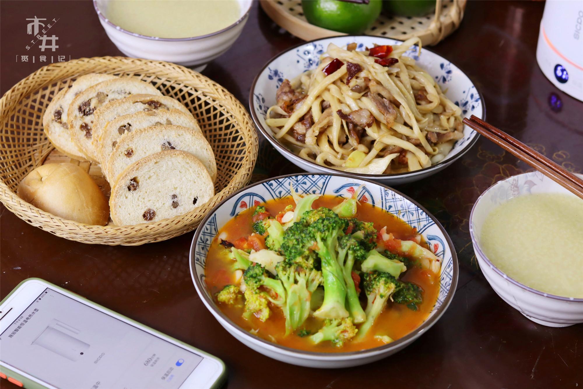 小两口的极简晚餐,2菜1汤,吃得饱饱又不浪费,省事儿 美食做法 第1张