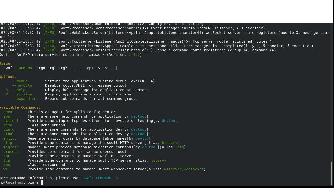 教你利用 PHP 实现微服务