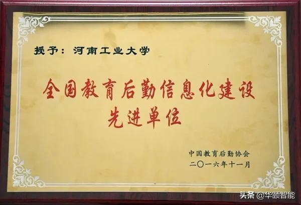 河南工业大学有大动作?速来围观