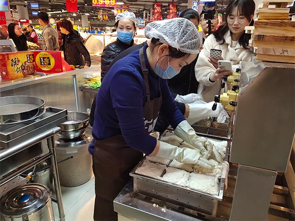 龙山水豆腐,一个小投资的好项目