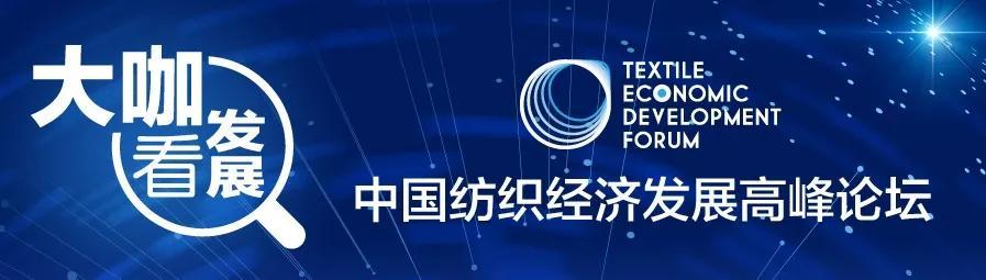 金灿荣:沉稳以对百年变局 中国崛起势不可挡
